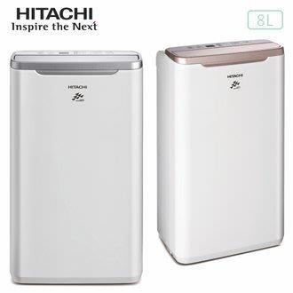 HITACHI 日立 除濕機  RD-16FQ 閃亮銀 / RD-16FR 玫瑰金 $7X00