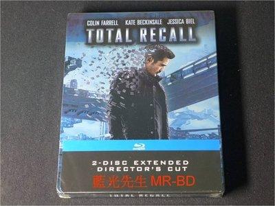 [藍光BD] - 攔截記憶碼 Total Recall 限量雙碟鐵盒導演版