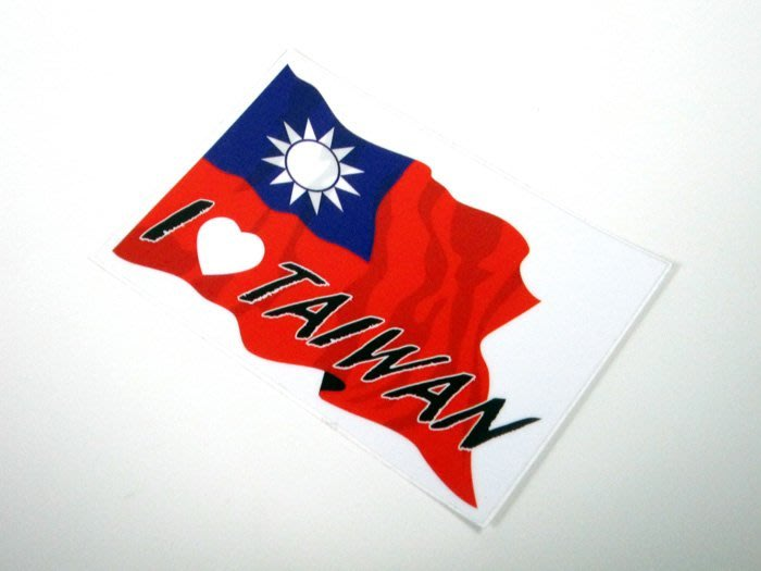 【衝浪小胖】中華民國旗A款飄揚登機箱貼紙/抗UV防水/Taiwan/台灣/多國款可收集和客製