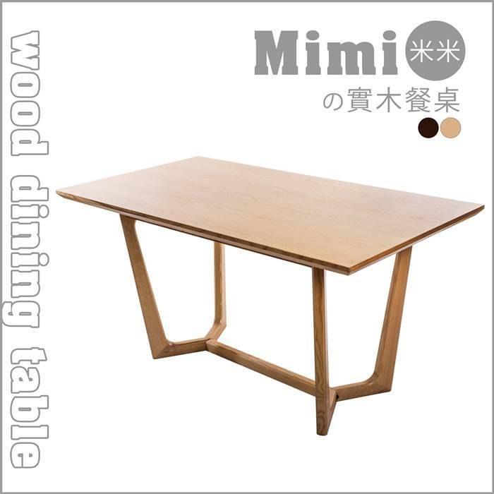 桌 餐桌 佳櫥世界Mimi米米實木餐桌/二色C007【多瓦娜】