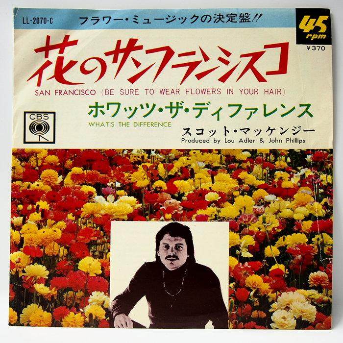 45 rpm 7吋單曲 Scott Mckenzie【San Francisco】 日本版1967