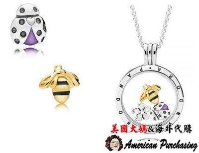 美國大媽代購 PANDORA蜜蜂、瓢蟲、小花項鍊盒墜飾組 925純銀 CHARMS 美國代購