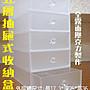 長田{壓克力製品}防塵盒(長30*寬30*高25cm) 收納盒 展示箱 抽屜收納櫃 證件盒 壓克力盒 防塵罩 壓克力蓋