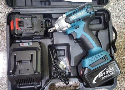 POWER 18V 高扭力 無刷兩用板手衝擊起子機 牧田電池通用款  大全配