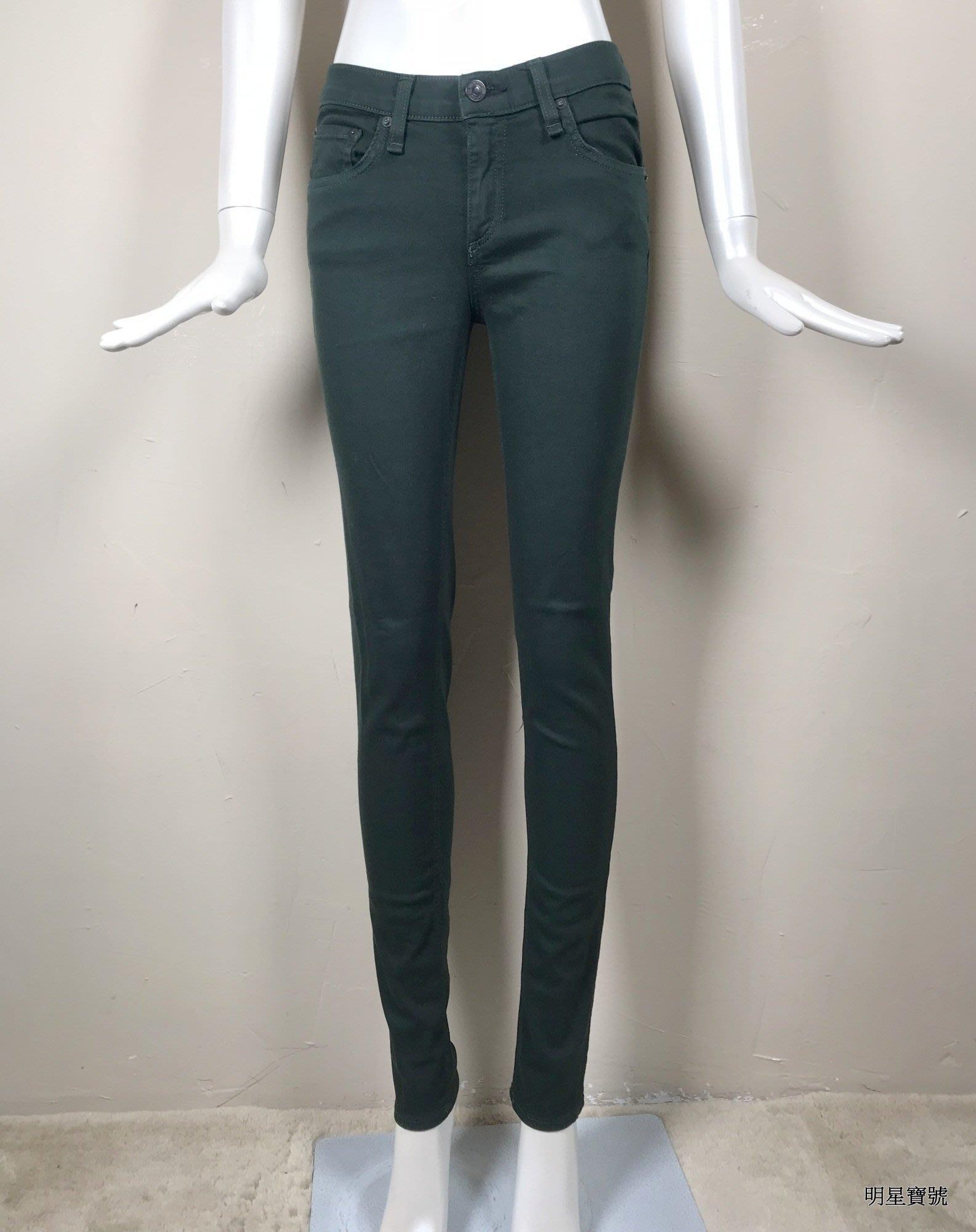 [我是寶琪]  Rag & Bone 墨綠窄管褲
