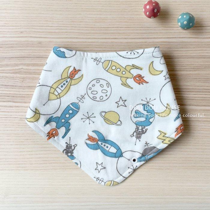 *Dou Dou House Collection*嬰幼兒有機棉紗三角圍兜 口水巾 領巾-小火箭款(現貨)