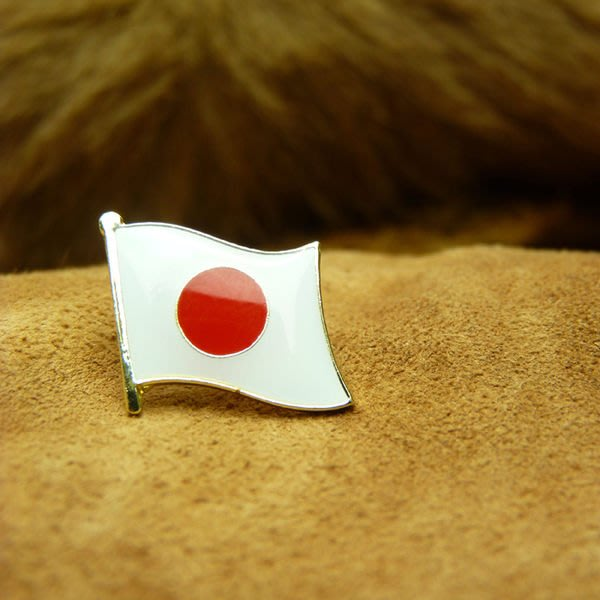 日本國國旗別針,國旗胸針,日本國旗徽章,作工精美,送禮收藏,把玩欣賞,皆適宜!