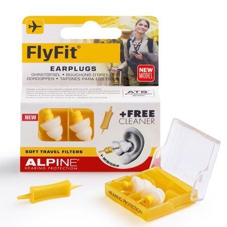 2019年6月最新款【附發票!Alpine官方保證卡!】荷蘭NO.1飛行FlyFit - 頂級飛行專用耳塞【A0001】
