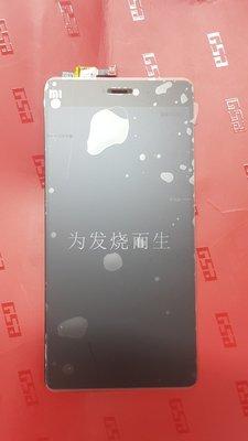 【南勢角維修】小米4i 液晶螢幕 維修價格1490元 全國最低價