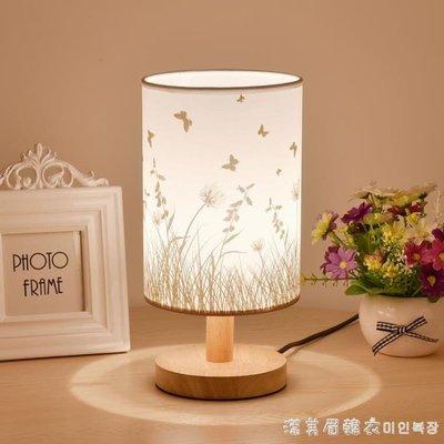 臺燈臥室床頭燈浪漫簡約現代創意護眼節能小夜燈可調光歐式小臺燈 NMS