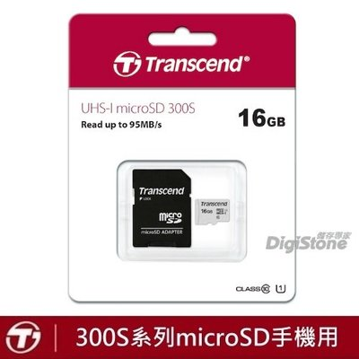 出賣光碟///贈收納盒 創見 16G 新款 95MB/s 手機卡 U1 公司貨附發票 300S 系列 附轉卡