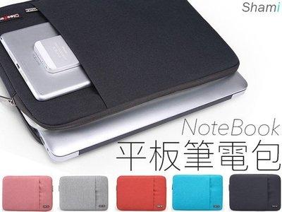 【BA669】筆電收納 保護 殼包 Macbook Air Pro Retina 11/13/15 蘋果電腦包 保護套