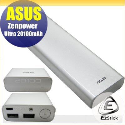 【Ezstick】ASUS ZenPower Ultra 20100mAh 專用 二代透氣機身保護貼 DIY 包膜