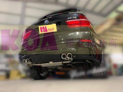 寶馬 BMW F70 X5 改 X5 M-TECH 後保桿 四出  後大包 空力套件