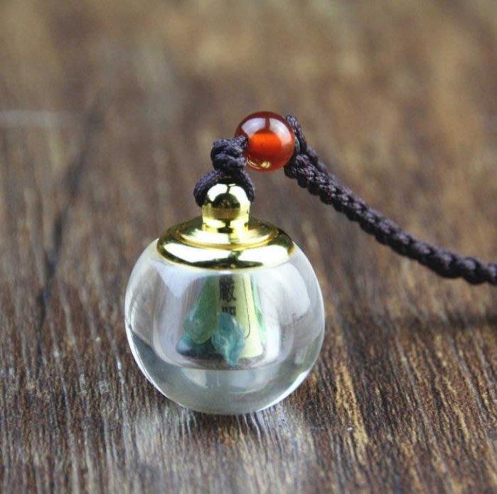 【弘慧堂】尼泊爾透明嘎烏盒 吊墜護身符 舍利塔寶瓶項鏈可以裝甘露丸朱砂挂件