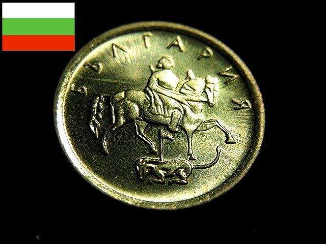 【 金王記拍寶網 】T1862  保加利亞  錢幣一枚 (((保證真品)))