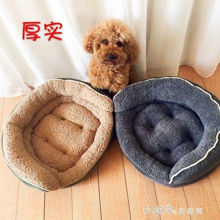 清新文藝高靠背貓窩狗窩厚實秋冬保暖寵物墊子床沙發用品 尚美優品