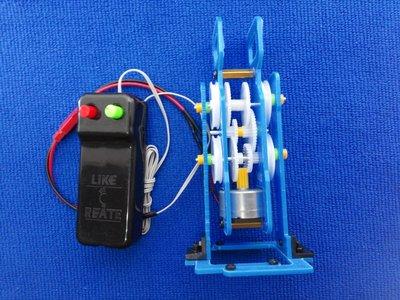 DIY 線控太陽能走路機器人(藍色)手工組裝電動遙控機器人模型 玩具套件 新貨到