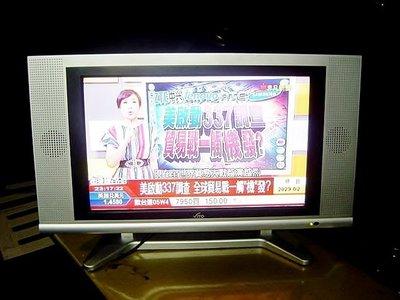 保固3個月【小劉二手家電】VITO 22吋液晶電視