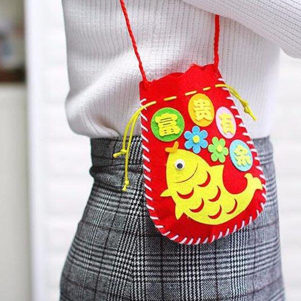 新年大囊包不織布福袋收納包 手做材料包【NY0038】《Jami Honey》