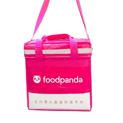 foodpanda 小箱