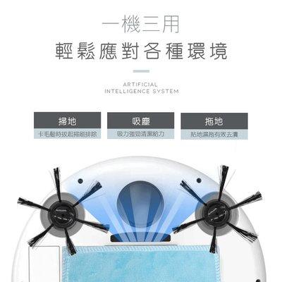 掃地機 吸塵器 拖地機 三合一 掃地機器人 小資族-實用USB充電吸塵掃地機 充電式 智能電動