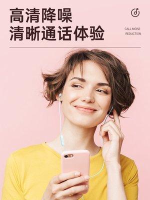運動耳機運動耳機Q-case直播耳機入耳式主播通用女生萌少女心可愛韓國迷你立體聲vivo糖果色不傷耳高音質紅色oppo安卓耳麥耳機入耳耳機