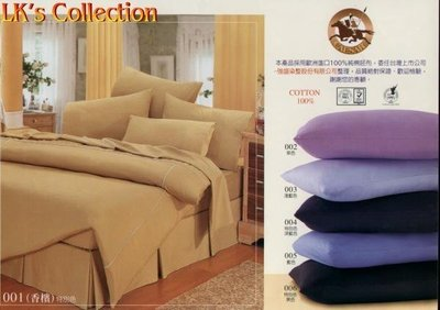D==YvH==100%Cotton Flat, Fitted, Comforter Cover, Bedskirt ~ Make to order