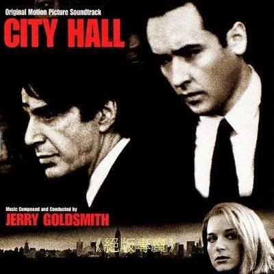 《絕版專賣》檔案風暴  /  City Hall 電影原聲帶 Jerry Goldsmith