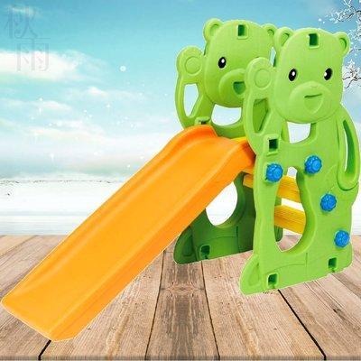 可愛立體小熊溜滑梯-草地綠/海洋藍 台製(附籃框籃網) 宅配免運/可貨到付款