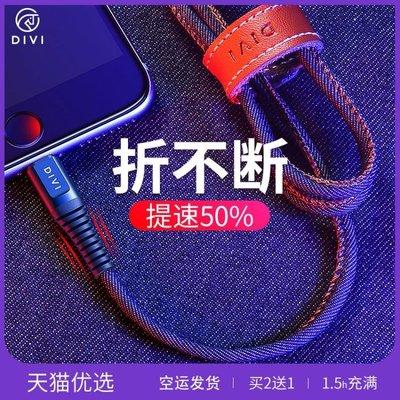 第一衛蘋果數據線iPhone6充電線6s器X手機8plus加長7P沖2米sp便攜xr 好康免運