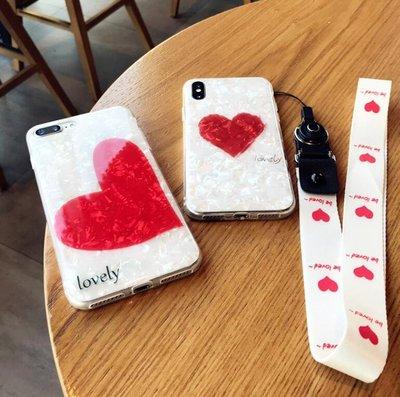iphone 8 plus 手機殼 簡約貝殼愛心 蘋果x手機殼iPhone7plus/8/6s保護套女款帶挂繩—莎芭