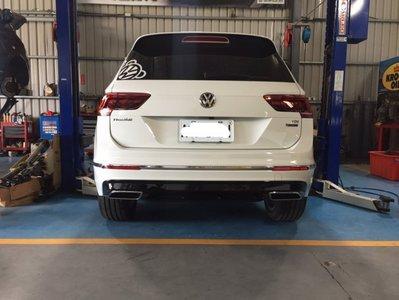 賓賓德國VW 2017 TIGUAN 原廠雙出排氣管套件 現貨