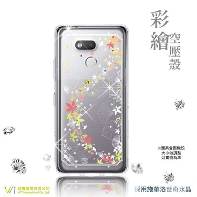 【WT 威騰國際】WT ® HTC Desire 12s 施華洛世奇水晶 彩繪空壓殼 軟殼 -【楓彩】