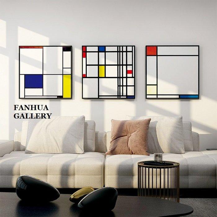 C - R - A - Z - Y - T - O - W - N 蒙德里安藝術家幾何抽象線條裝飾畫現代客廳色塊圖案掛畫Mondrian版畫荷蘭畫家名畫收藏畫