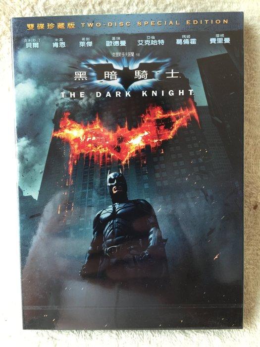 ~  貨~蝙蝠俠 黑暗騎士  雙碟特別版  ~~ 克里斯汀貝爾  希斯萊傑 ~~ 美商華納