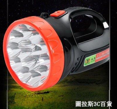 充電式鋰電強光手電遠程探照燈手提燈家用戶外LED手電筒遠射超亮