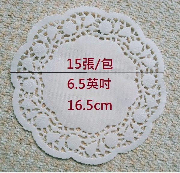 ☆創意特色專賣店☆6.5英寸 蛋糕底襯 花邊紙 蕾絲紙 紙盒裝飾(15張/包)