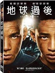 <<影音風暴>>(全新電影1603)地球過後  DVD  全102分鐘(下標即賣)48