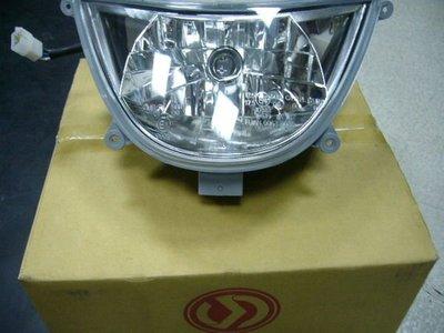 SYM 三陽 原廠 正廠 RV RV150 RV180 大燈組/大燈/大燈殼 (H4的規格)