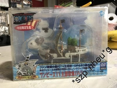 One Piece 海賊王 TV 主題歌集 DVD 初回限定生產 路飛 海賊團 GOING MERRY 梅利號
