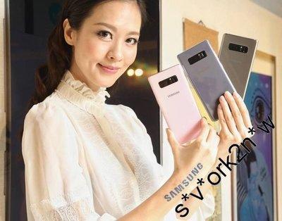 全新宇宙最强三星旗艦 Samsung galaxy NOTE 8 64GB  note8 功能超越 s8