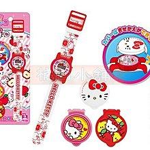 【橘白小舖】日本進口 正版 Hello Kitty 凱蒂貓 兒童錶 兒童手錶 電子錶 可換錶蓋 (內附三種錶蓋)
