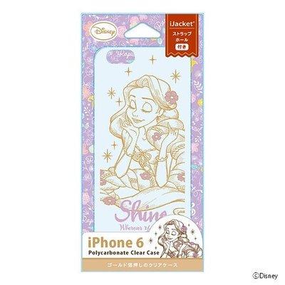 尼德斯Nydus~* 日本正版 迪士尼 長髮公主 魔髮奇緣 透明 硬殼 手機殼 4.7吋 iPhone6