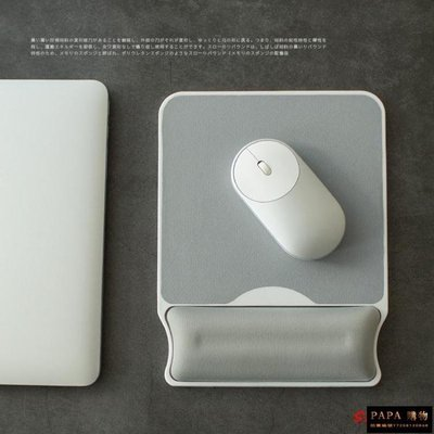【9折免運】滑鼠墊 記憶棉滑鼠墊慢回彈電腦辦公護手腕墊厚手托墊韓國簡約純色滑鼠墊 5色【PAPA 購物】