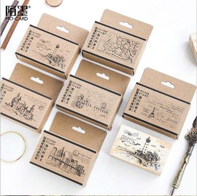 手賬用品 膠紙 便利貼 木質印章旅行的意義系列復古創意文藝原木橡膠手帳相冊日記裝飾