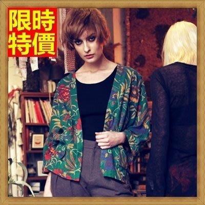 和服 外套 和風 防曬衣-復古花色寬鬆蝙蝠袖罩衫小外套2色68af19[獨家進口][米蘭精品]