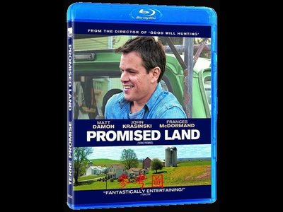 【BD藍光】心靈勇氣Promised Land (台灣繁中字幕)-絕地救援 麥特戴蒙