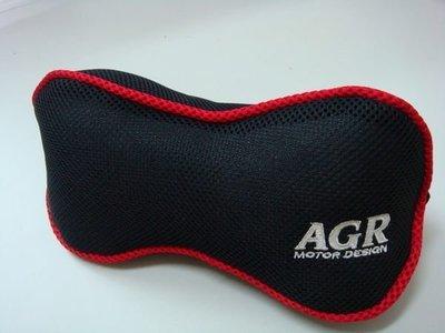 [台灣製造] AGR 花生米3D立體透氣頭枕 / 黑色/ 米色/ 灰色 高雄市