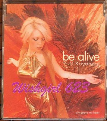 小柳 ゆき/小柳由紀 -『be alive』第五張日版單曲CD (絕版珍藏品) ~ 藤原紀香 化妝品廣告曲